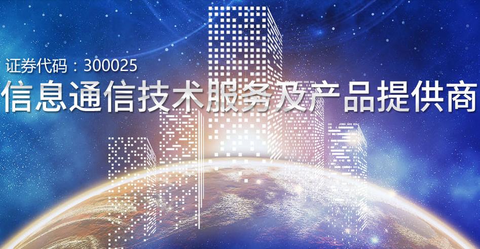 5G加速发展,网优行业迎来风口