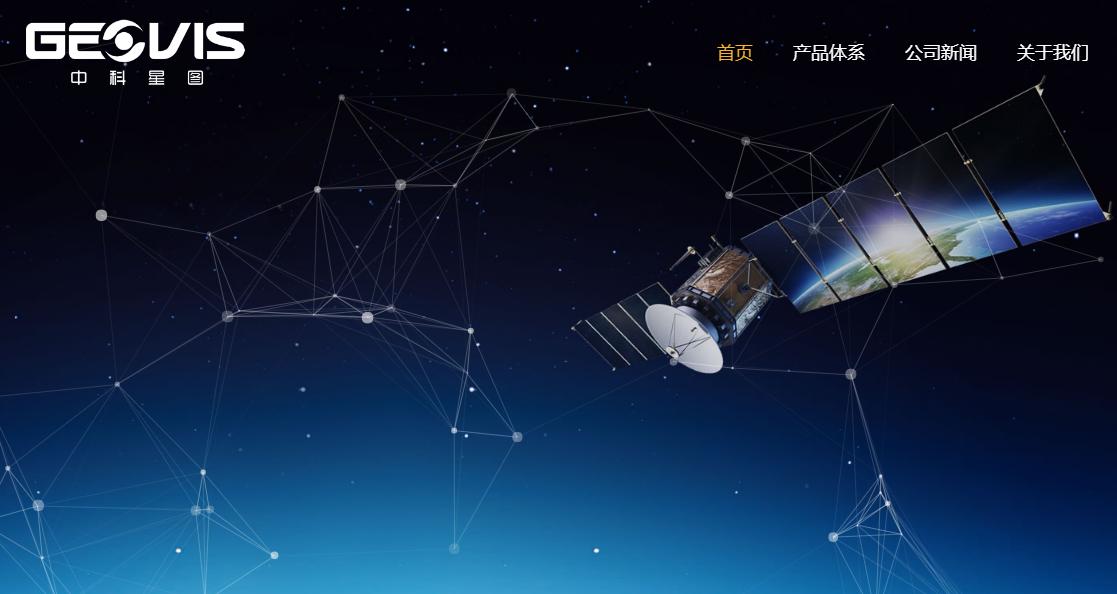 数字地球行业领导企业,中科星图7月8日登陆科创板