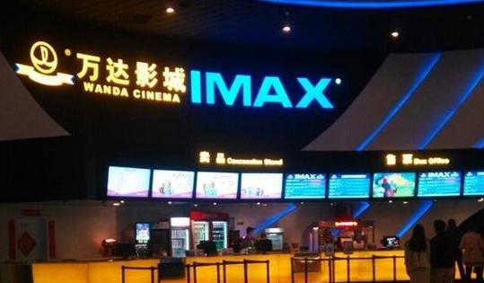今年电影票房有望突破200亿,万达电影第四季度将恢复正常水平